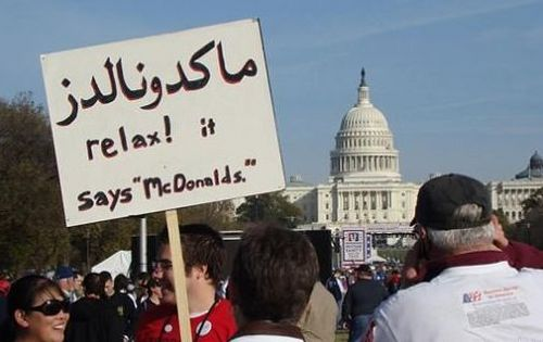 Funny Picture - USA Relax!